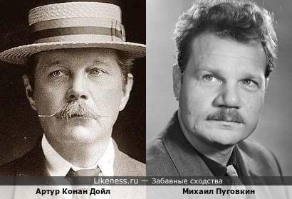 Артур Конан Дойл и Михаил Пуговкин (Второй шанс)