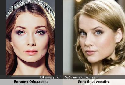Евгения Образцова и Инга Янкаускайте