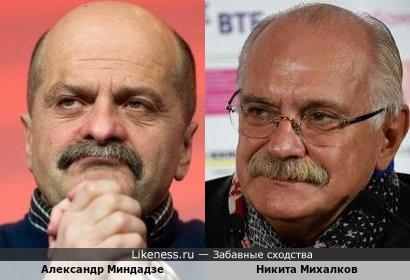 Александр Миндадзе и Никита Михалков
