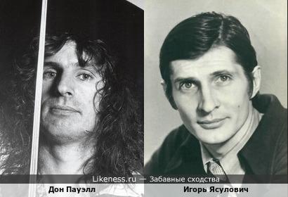 Дон Пауэлл и Игорь Ясулович