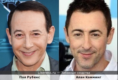 Актеры Пол Рубенс и Алан Камминг имеют схожесть