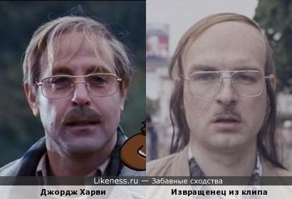 Извращенец из клипа похож на извращенца из фильма
