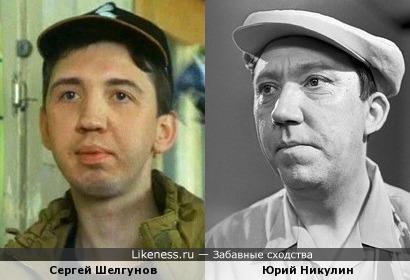 С. Шелгунов напоминает Ю. Никулина