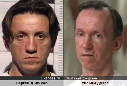 У. Дуэлл словно постаревший С. Дьячков