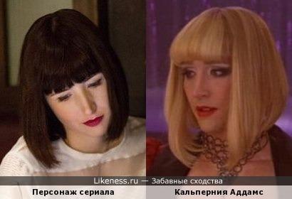 Словно разные парики...
