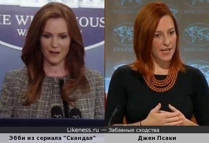 """Пресс-секретарь Белого дома из сериала """"Скандал"""