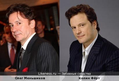 Олег наш Меньшиков похож на Колина Фёрта