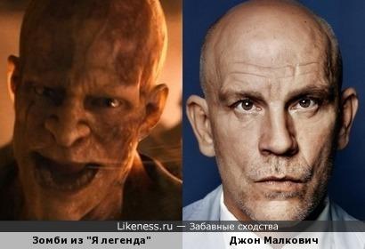 "Зомби из ""Я легенда"