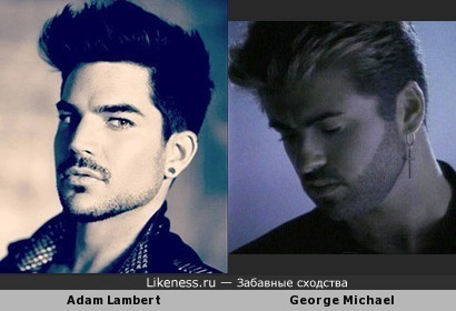 Адам Ламберт похож на молодого Джорджа Майкла