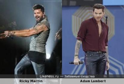Рики Мартин похож на Адама Ламберта