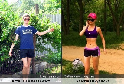 Valeria Lukyanova vs. Arthur Tomaszewicz