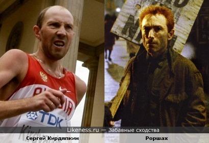 Сергей Кирдяпкин похож на Роршаха