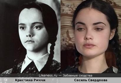 Кристина Риччи в образе похожа на Сесиль Свердлову