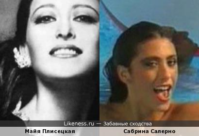 Майя Плисецкая и Сабрина Салерно похожи на этих фотографиях