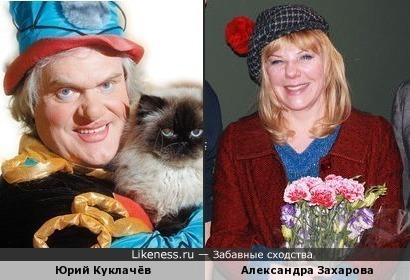 Александра Захарова в этой одежде напомнила Куклачёва)