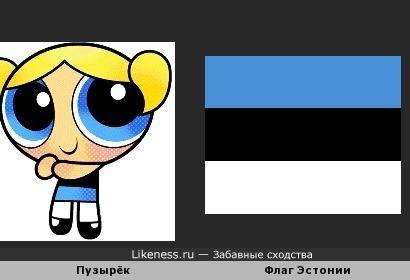 Пузырёк из м\ф суперкрошки косятила флаг Эстонии