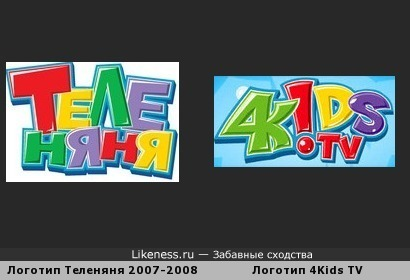 Логотип Теленяни 2007-2008 похож на Логотипа 4Kids TV
