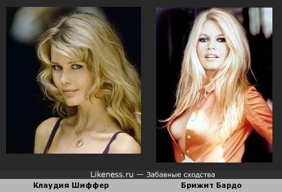 Клаудия Шиффер похожа на Брижит Бардо