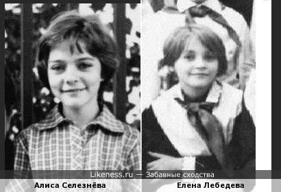 Елена похожа на Алису