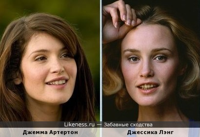 вижу, вижу сходство)