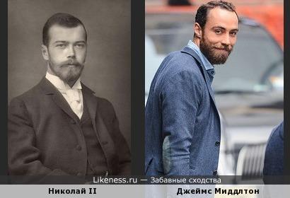 Николай II и Джеймс Миддлтон