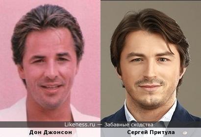 Дон Джонсон и Сергей Притула похожи