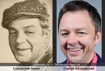 Станислав Чекан и Сергей Нетиевский - что-то в этом есть