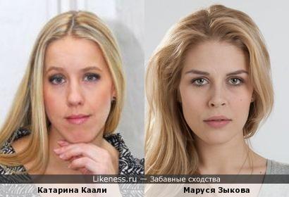 """Катарина Каали похожа на Марусю Зыкову из """"Даешь молодежь!"""""""