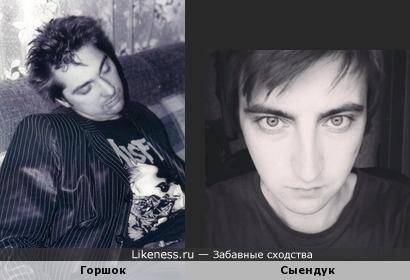 """Михаил """"Горшок"""