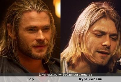 Тор похож на Курта Кобейна