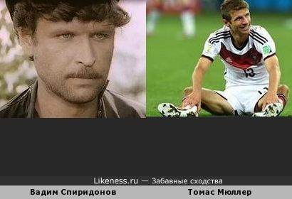Актер из Вечного Зова похож на звезду футбола Германии