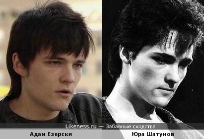 Адам Езерски похож на молодого Юру Шатунова