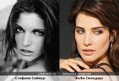Stephanie Seymour vs Cobie Smulders