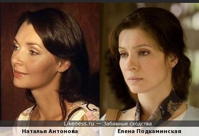Наталья Антонова vs Елена Подкаминская