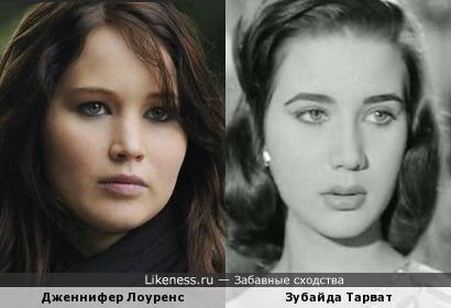 Дженнифер Лоуренс похожа на Зубайду Тарват из Египта