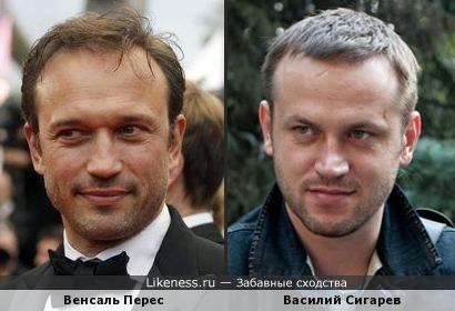 Венсаль Перес и Василий Сигарев похожи