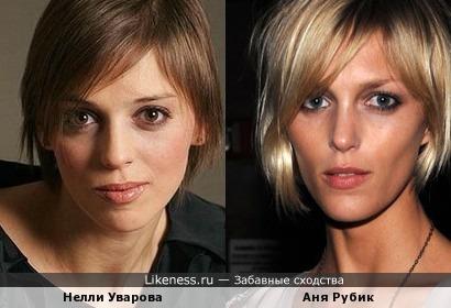 Нелли Уварова и Аня Рубик