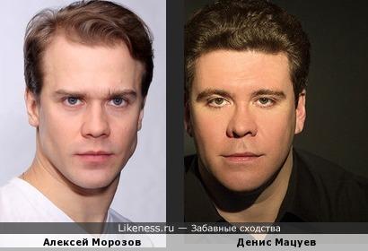 Алексей Морозов и Денис Мацуев