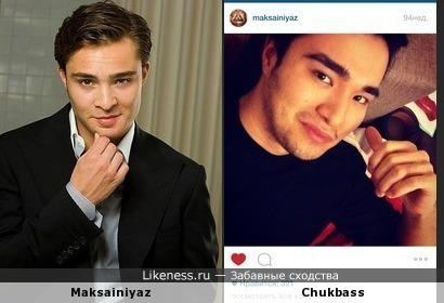 Maksainiyaz похож на Чака Басса