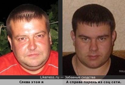 Киселёв Серёга похож на пареня из соц сети.