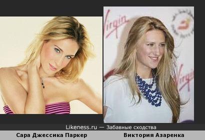 Виктория Азаренка похожа на Кэрри