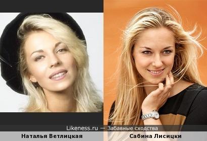 Ветлицкая и Лисицки похожи