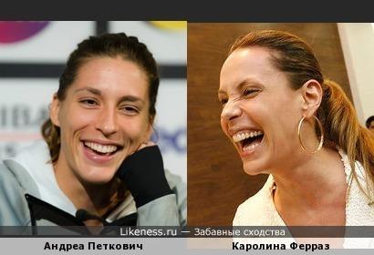 Две одинаковые улыбки