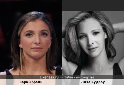 Сара и Лиза похожи