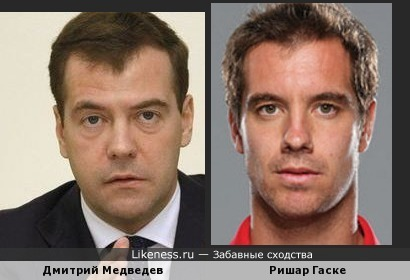 Гаске похож на Медведева