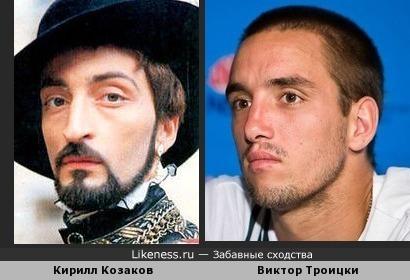 Троицки похож на Козакова