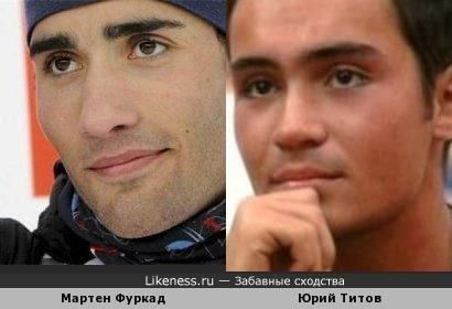 Биатлонист Фуркад похож на героя Фабрики