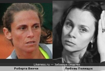 Теннисистка Винчи похожа на Полищук