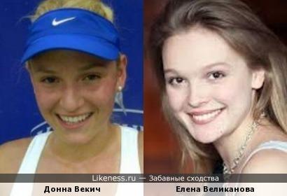 Теннисистка Векич похожа на актрису Великанову