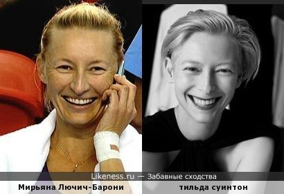 Тенниситка Мирьяна Лючич-Барони похожа на Тильду Суинтон
